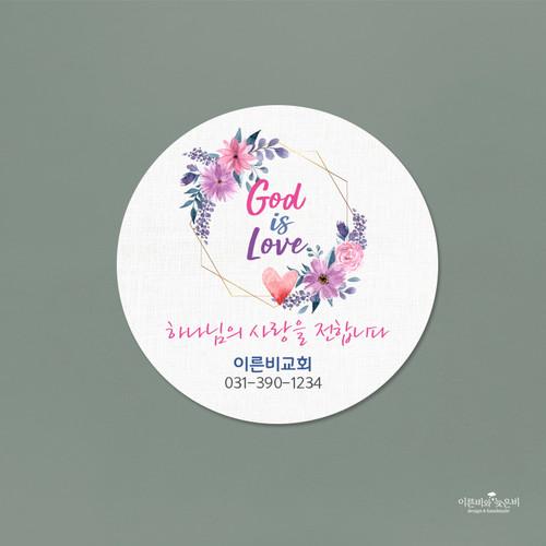 전도용 스티커_031 - God is Love (1000매)