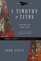 1 Timothy & Titus: Fighting the Good Fight (소프트커버)