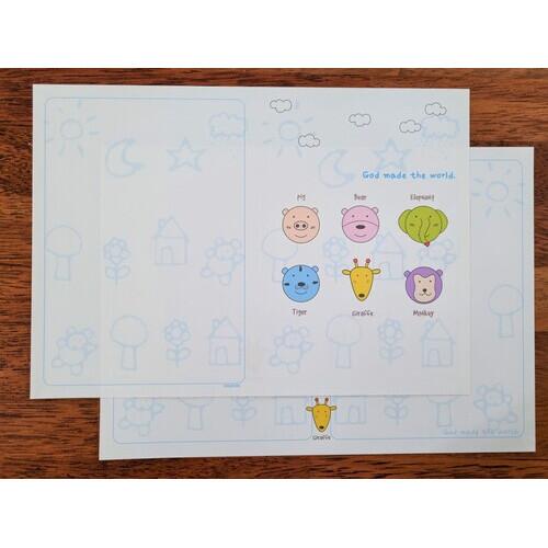 디자인 주보 No.5 동물얼굴 (50매 1set)