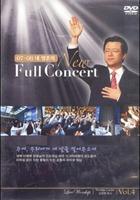 07-08 내영혼의 Full Concert Vol.4 (DVD)