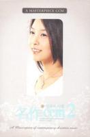 명작씨씨엠 2 (3TAPE)
