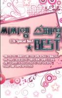 씨씨엠 스페셜 BEST(3TAPE)