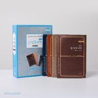 일년 삼독성경 파트너 개역개정판(색인/무지퍼/전4권/쪽성경)