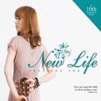 이연수 - New Life (CD)