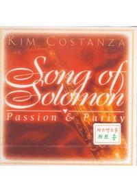 Kim Costanza - Song of Solomon Passion&Purity (CD)