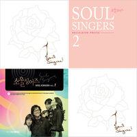 블랙가스펠 디바 소울싱어즈 음반세트 (3CD)