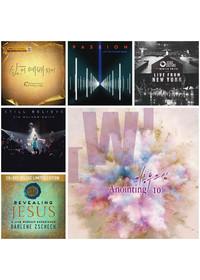 2013년 주목해야 할 라이브워십 음반세트 (8CD 2DVD 악보)