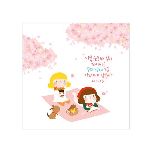 그레이스벨 헬로제인 미니카드 09.소풍