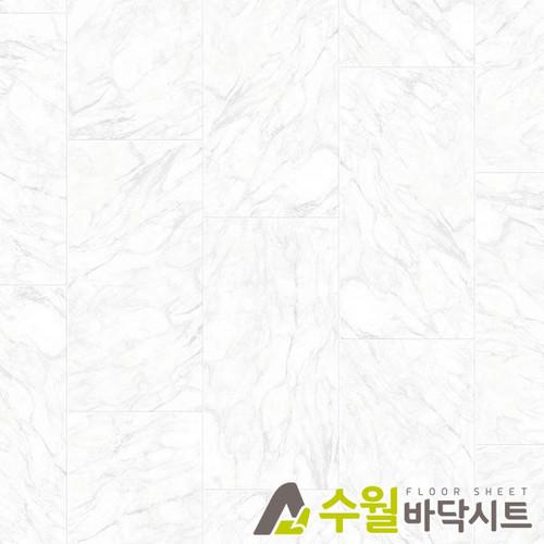 [점착 바닥시트/수월] HBS-77708 대리석 체크마블(반유광)