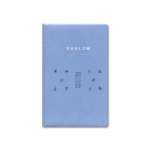 2019 샬롬다이어리 (스프링) - 블루 小
