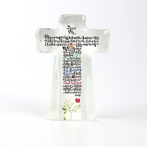 크리스탈 스탠드 십자가 - 주기도문 야광(대)