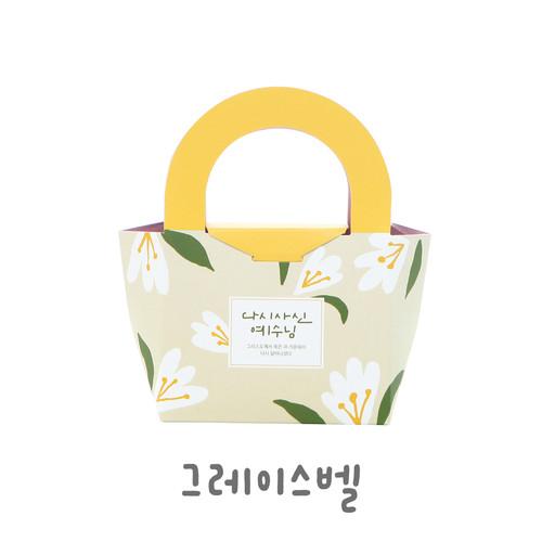 부활절 달걀백(10매)_진베이지331