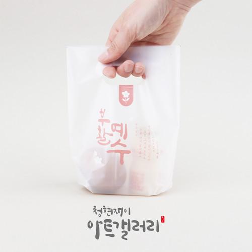 부활절 2구 친환경 손잡이비닐(10매)_핑크709