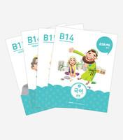 [애스크미] 국어 B단계 패키지4 (B14~B17)