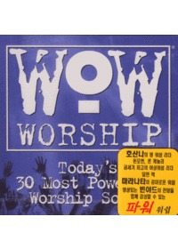 WOW Worship Blue - 호산나, 마라나타, 빈야드 (2CD)