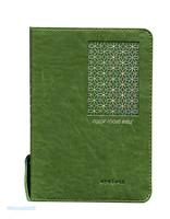 뉴새찬 컬러포커스 성경 소합본 (색인/지퍼/이태리신소재/애쉬올리브)