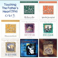 빈야드 Touching the Fathers Heart SET (8CD) 파격특별할인 !!