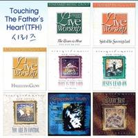 빈야드 Touching the Fathers Heart SET (8CD) 파격특별할인 !!