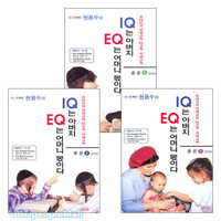 [수정증보판] 현용수 교수의 IQ는 아버지 EQ는 어머니 몫이다 세트 (전3권)