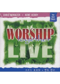 Worship Together Live - We Bow Down (CD)