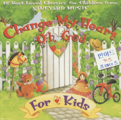 Vineyard - Change My Heart Oh God for Kids (CD)