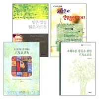 김도일 교수 저서 세트(전4권)