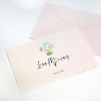 [피콕]초대합니다_초대카드,초대장(봉투포함)