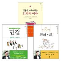 김양재 목사의 생활영성 시리즈 세트(전3권)