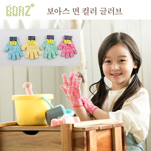 어린이체험 면색사장갑 (색상램덤)