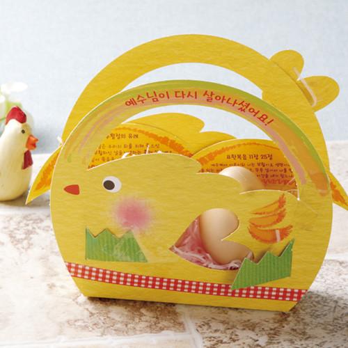 (종이) 부활절바구니만들기/계란포장/달걀포장