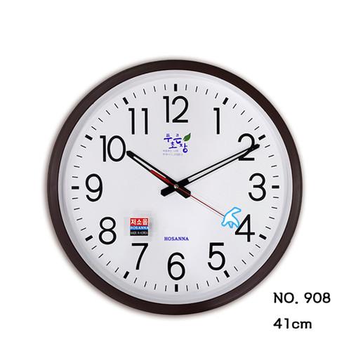푸른초장시계908/대형41cm