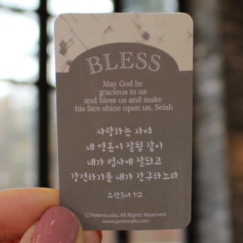 행복한스티커-축복메세지10개(Beige브라운)-피터카페