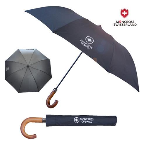 몽크로스 2단 곡자 우산