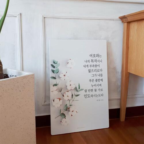 (예배상)드보라아르떼 말씀액자상 [목자)