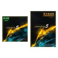 Jworship 5집 세트 (합본CD+악보)