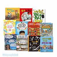 초등학교 중학년을 위한 논픽션 베스트 세트 (전11권)
