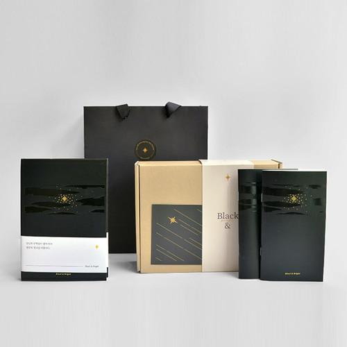 [블랙앤브라이트] 감사 선물 패키지