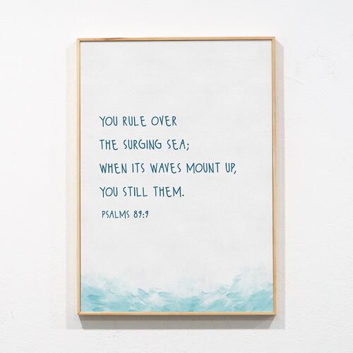 성경말씀액자 프레임-08 바다의 파도를 다스리시며