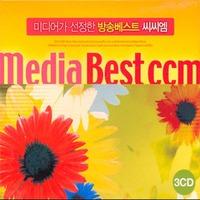 미디어가 선정한 방송 베스트 씨씨엠 (3CD)