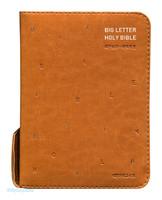 큰글씨 성경전서 초미니 합본 (색인/지퍼/이태리신소재/NKR43ETU/브라운)