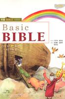 Basic BIBLE (구약편) - 멘톨 BIBLE 시리즈
