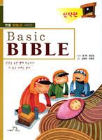 Basic BIBLE (신약편) - 멘톨 BIBLE 시리즈