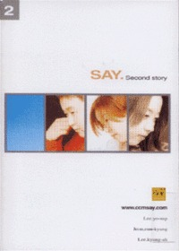 SAY 세이 - Second Story (Tape)