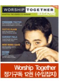 Worship Together  정기구독 12권 (수입잡지)