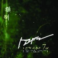 소리엘 7집 - 나로부터 시작되리(CD)