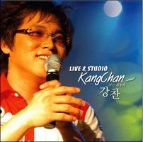 강찬  -  라이브 & 스튜디오 (CD)