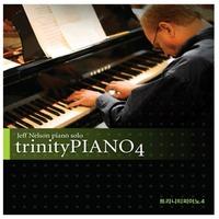 트리니티 피아노4 (CD)
