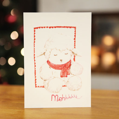하베스터 크리스마스 카드 - 잠자는 양