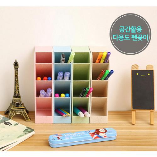 다용도 연필 꽂이 화장품 수납함 기타 물품 정리 수납함