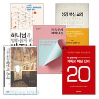 웨인 그루뎀 단행본 세트(전6권)